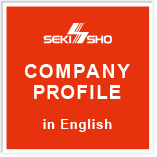 Company Profile in English