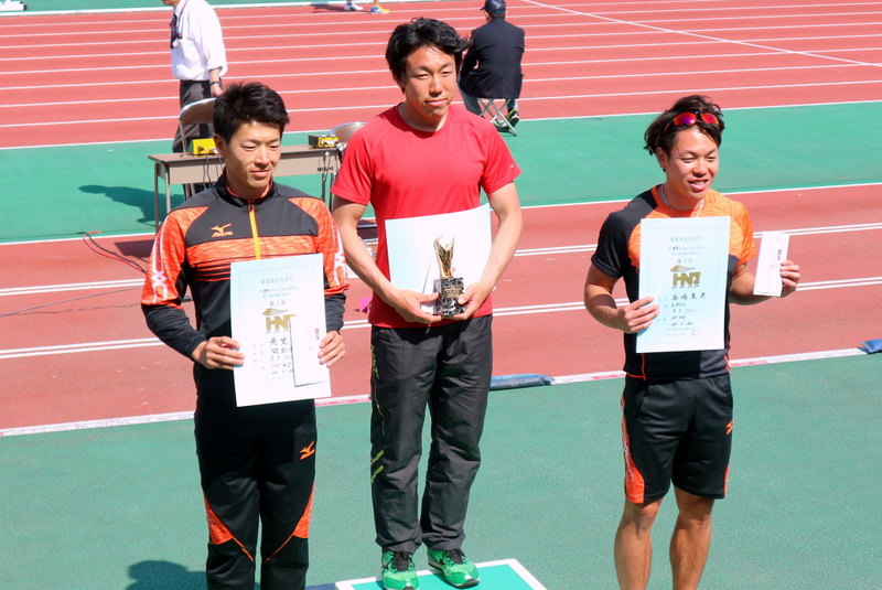 3-prize