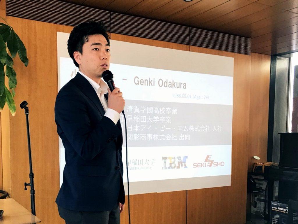 tsuku_tsuku_odakura