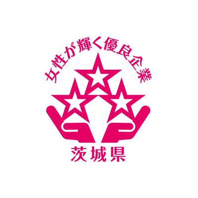 """関彰商事は「茨城県女性が輝く優良企業」認定制度 """"3つ星""""の認定を受けています。"""